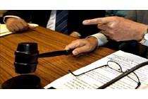 Modificada la Ley Orgánica del Poder Judicial devolviendo vacaciones y permisos de antes de la crisis