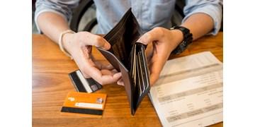 ¿Qué significa condonar una deuda y cómo se contabiliza?
