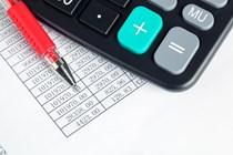 El TSJ de Galicia exige acreditar la fecha de la contingencia para aplicar la reducción del 40% al rescate de un plan de pensiones